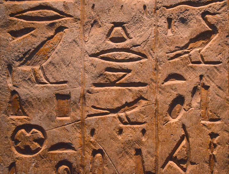 ancient writing tools