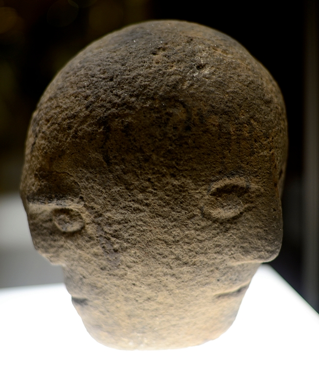 Carved Stone Head from Corleck Hill, Ireland