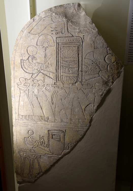 Stela of Amun & Horus the Behdetite
