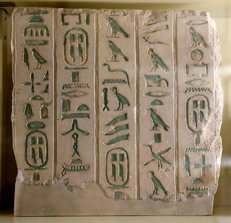 Ancient Egyptian Writing - Ancient History Encyclopedia