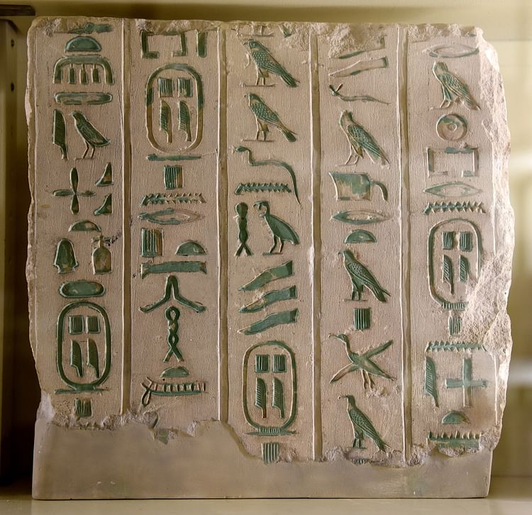 Fragment from pyramid of king Pepi I