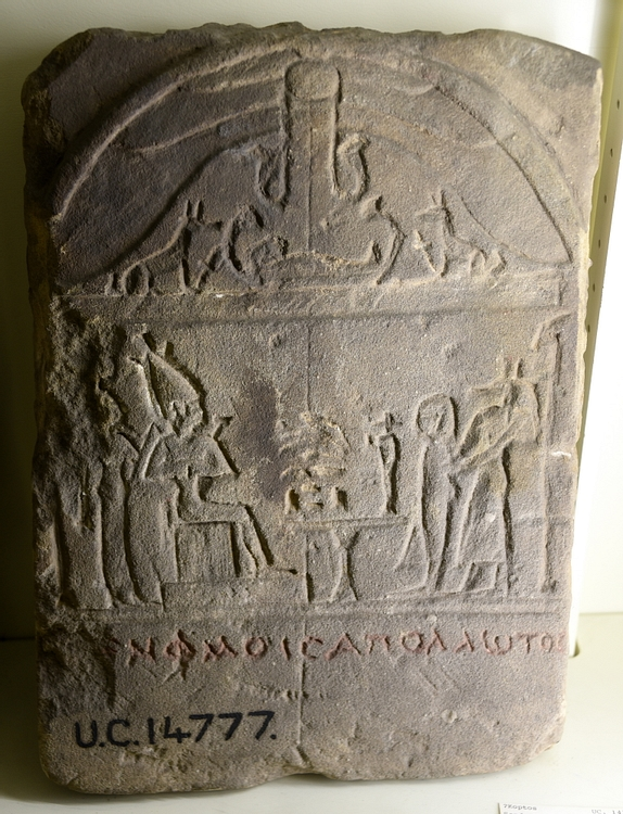 Stela of Osiris, Isis, and Anubis