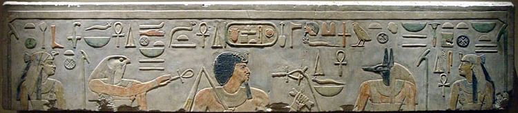 Amenemhet I Tomb Relief