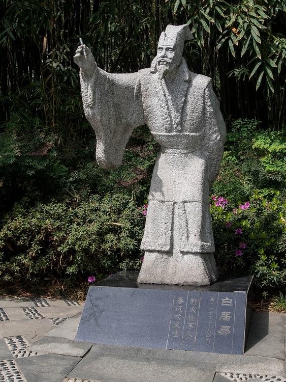 Bai Yuyi (Matt Christensen)