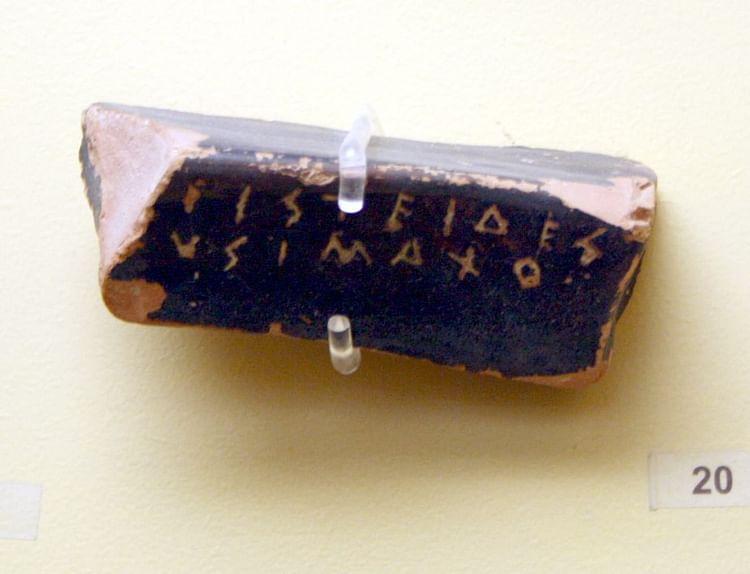 Ostrakon para Aristides (Giovanni Dall'Orto)