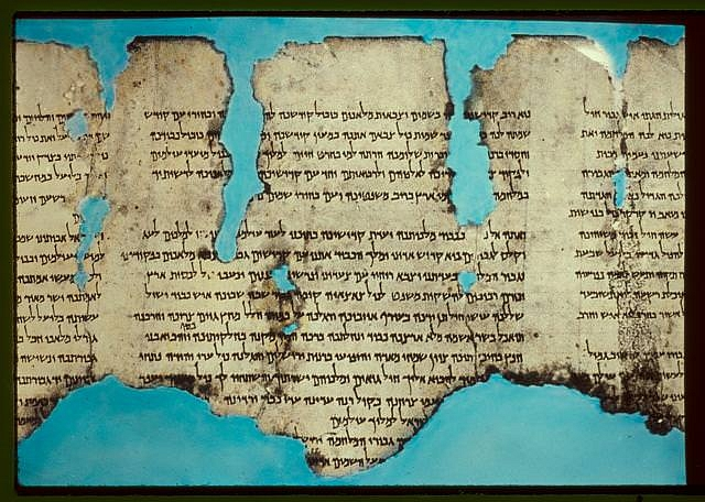 Dead Sea Scrolls - The War Scroll
