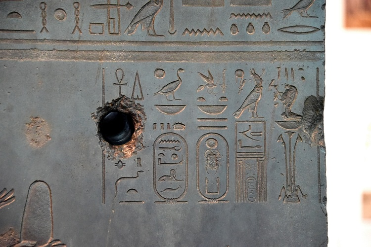 Detail of the Screen Slab of King Nectanebo I