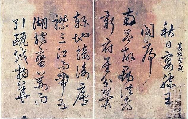 Caligrafía coreana (Han Ho)