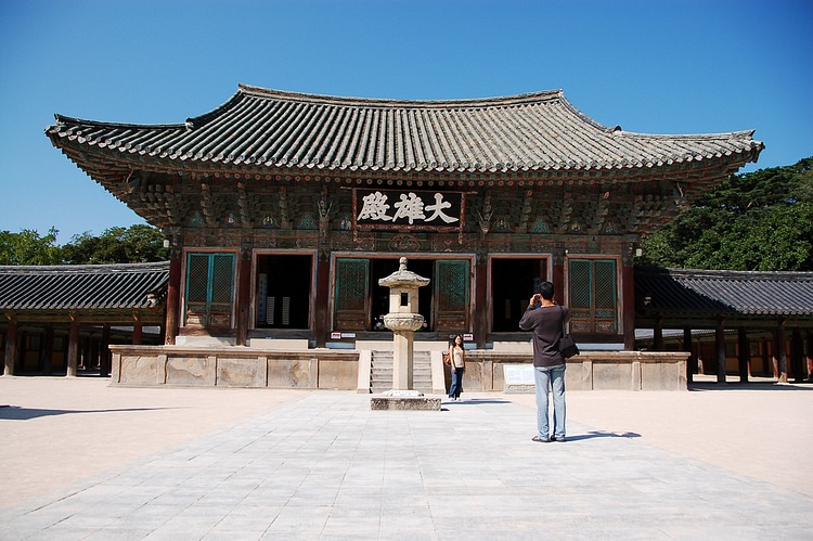 Daeungjeon Hall, Bulguksa