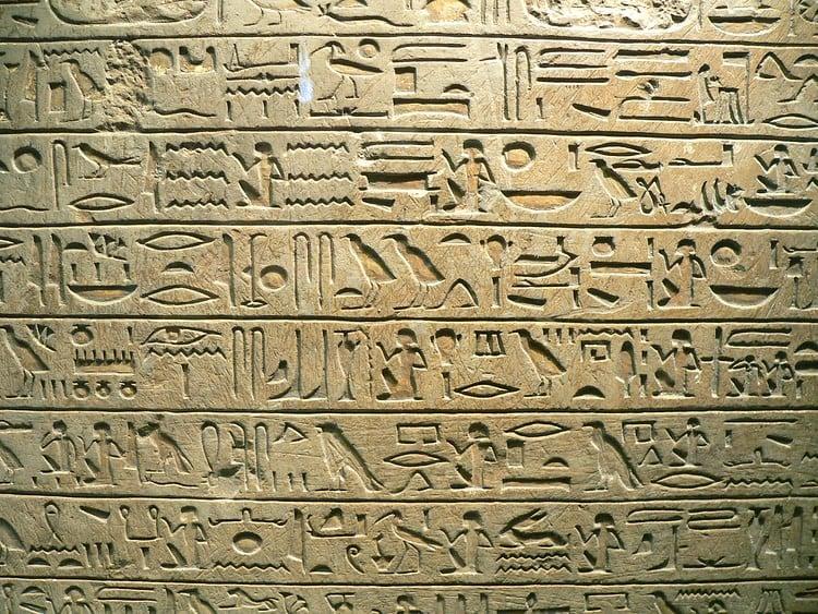 Ancient Egyptian Literature - Ancient History Encyclopedia