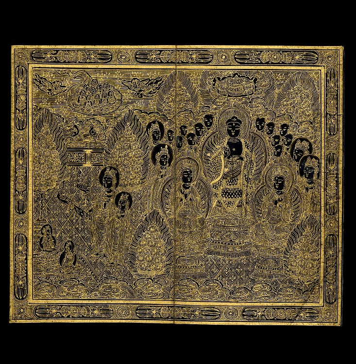 Buddhist Illuminated Scripts Of Ancient Korea Ancient History