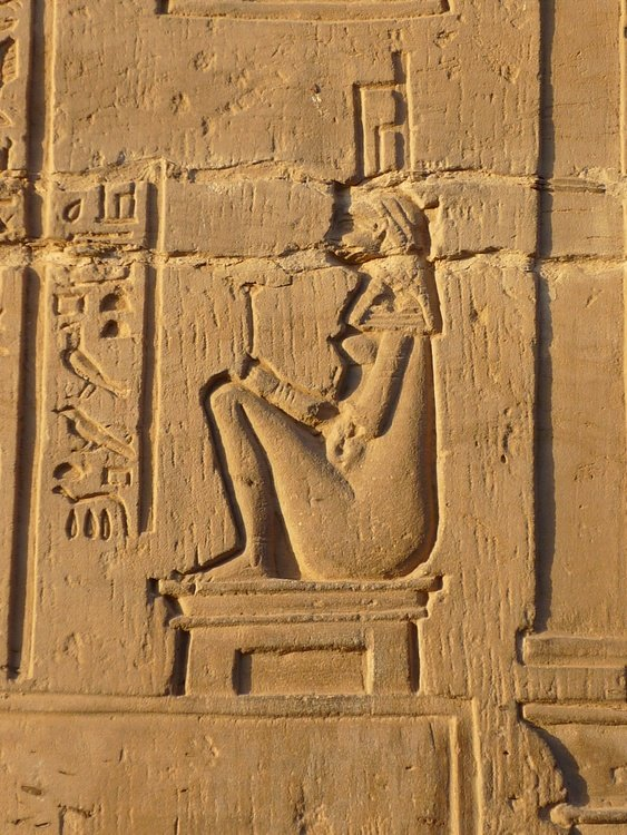 Egyptian Woman Giving Birth