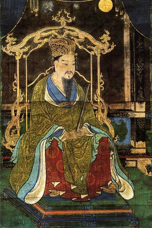 Emperor Kammu (Artista Desconhecido)