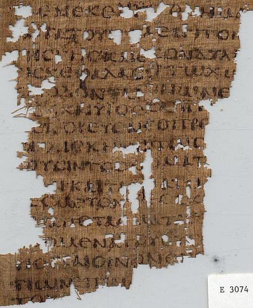 Manoscritto di Amos 2, c. 550 CE (artista sconosciuto)
