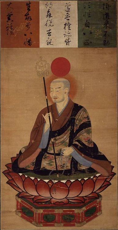 Hachiman (Artista Desconocido)