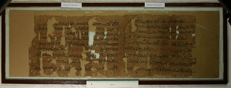 The Satire of the Trades - Ancient History Encyclopedia