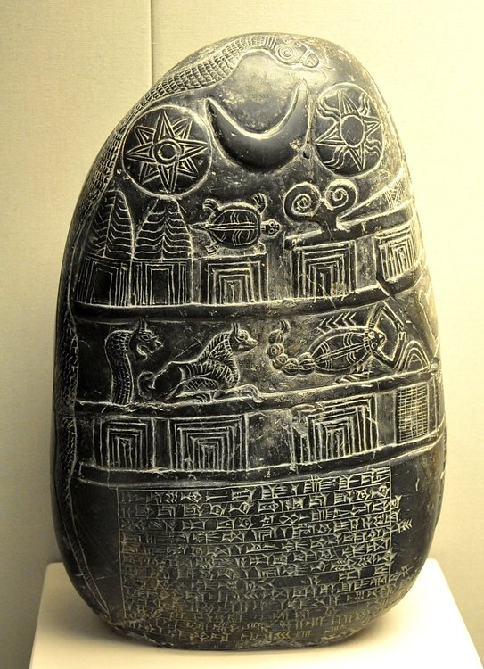 Boundary Stone from Mesopotamia
