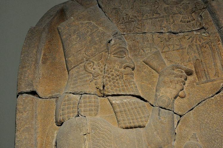 King Esarhaddon ()