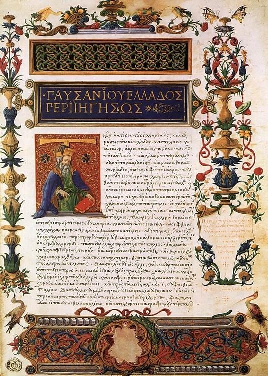 Pausanias' Description of Greece (Biblioteca Medicea Laurenziana)