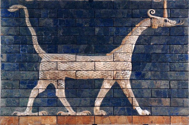 Dragão do Portão Ishtar ()