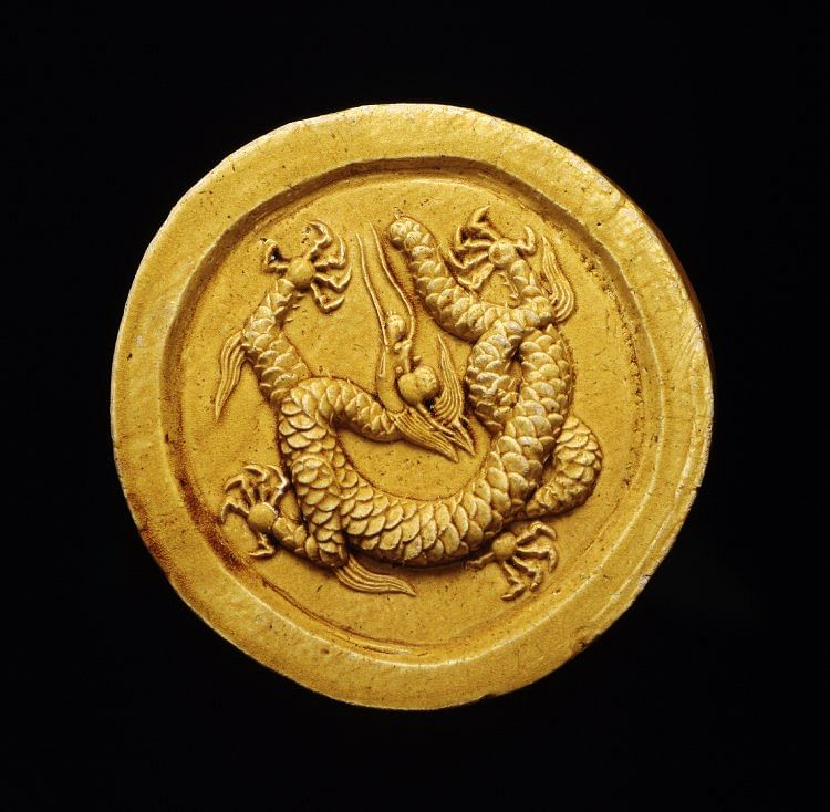 The Dragon In Ancient China