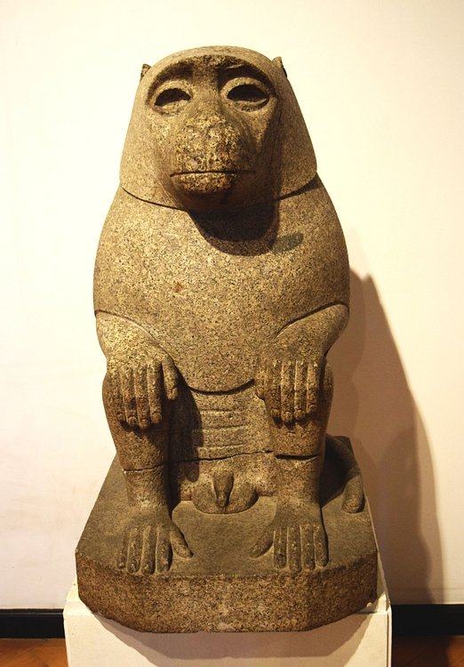 Egyptian Baboon Sculpture
