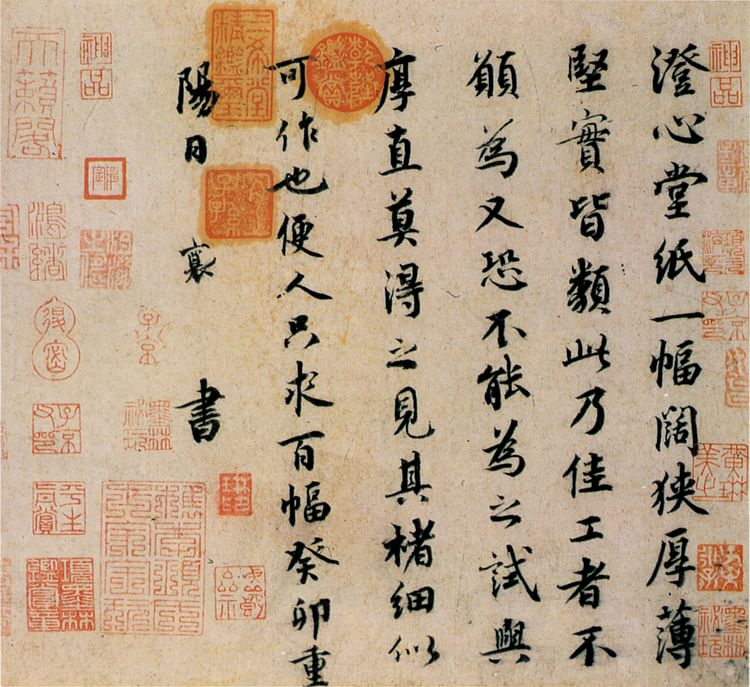 Ancient chinese calligraphy ancient history encyclopedia Calligraphy ancient china