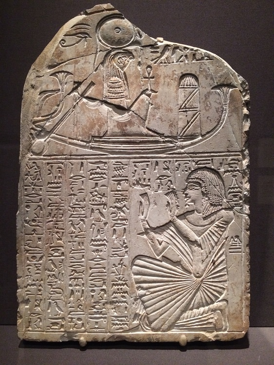 Ancient Egyptian Stela of Inherkhau