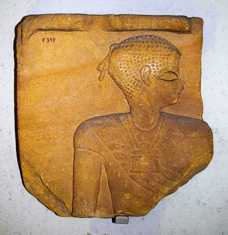 Fragment of a Dignitary from Meroë