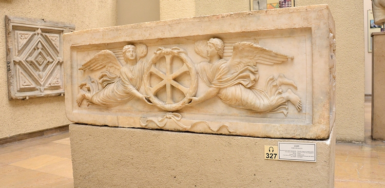 Byzantine Sarcophagus from the Imperial Cemetery