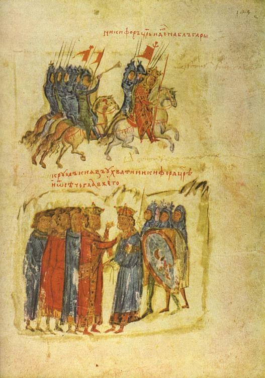 Nikephoros I Captured by Krum (Unknown Artist)