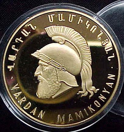Vardan Mamikonian (Центральный банк Республики Армения)
