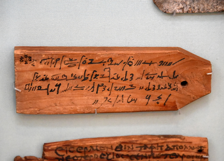 Mummy Label from Roman Egypt