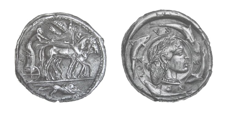 5th Century BCE Demareteion Coin