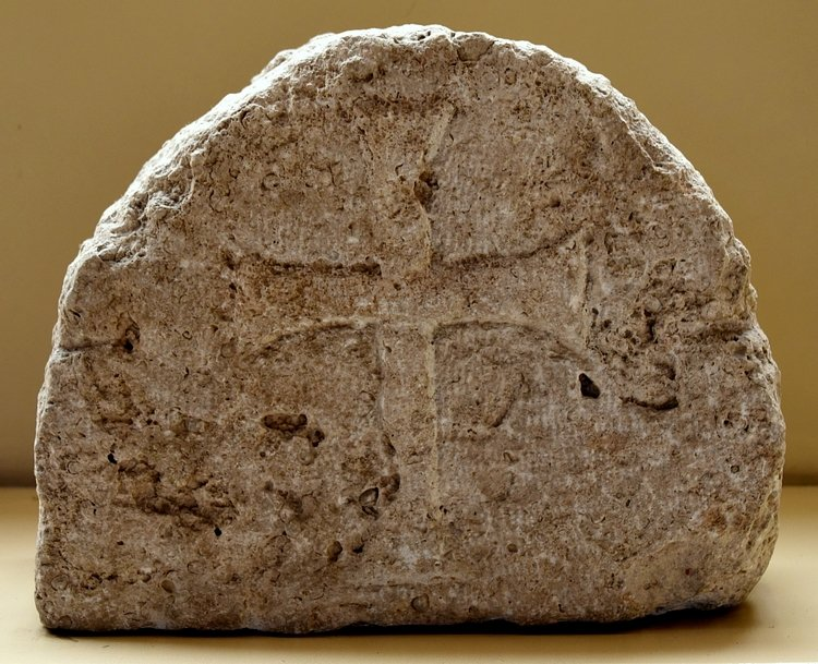 Embrasure from Belgradkapi