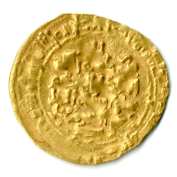 Dinar of Tughril
