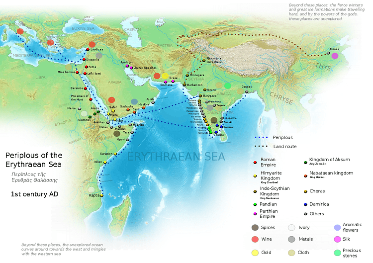 Ancient Indian Maritime Trade Routes