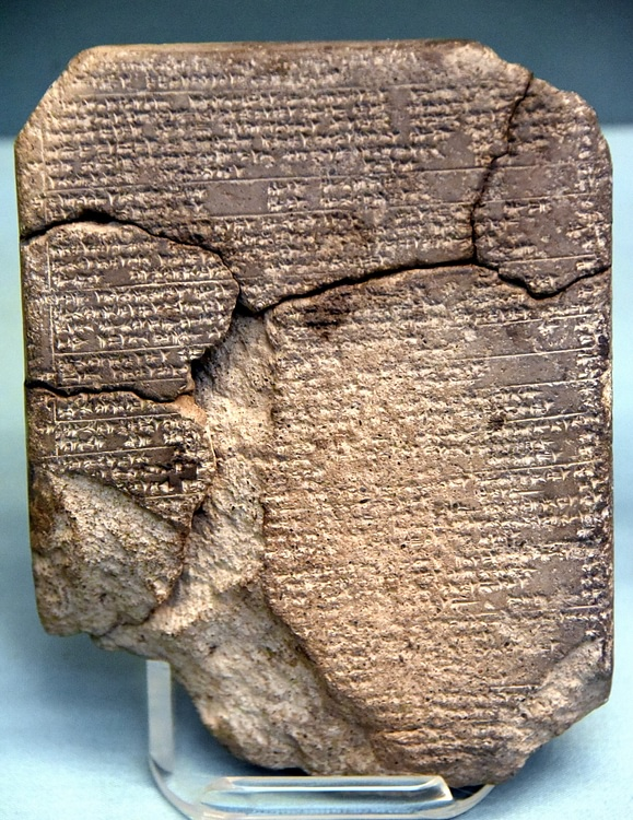 Treaty Establishing Hittite Domination over Aleppo