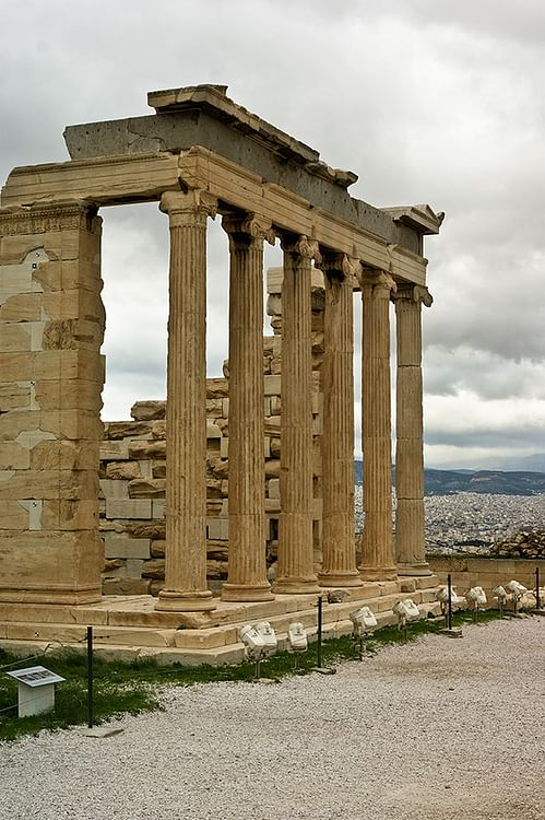Erechtheion Entrance Facade