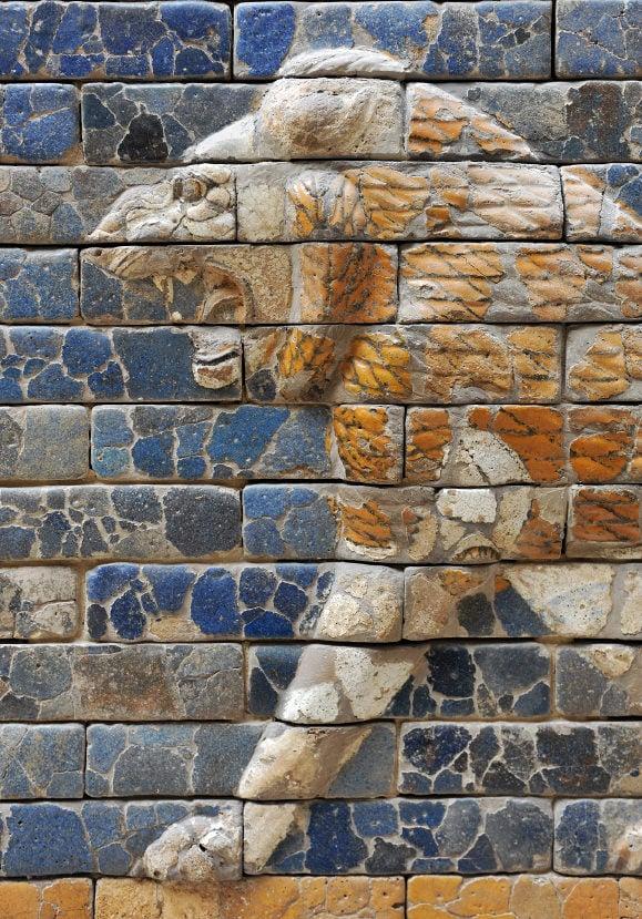 Lion Of Babylon Detail Illustration Ancient History Encyclopedia