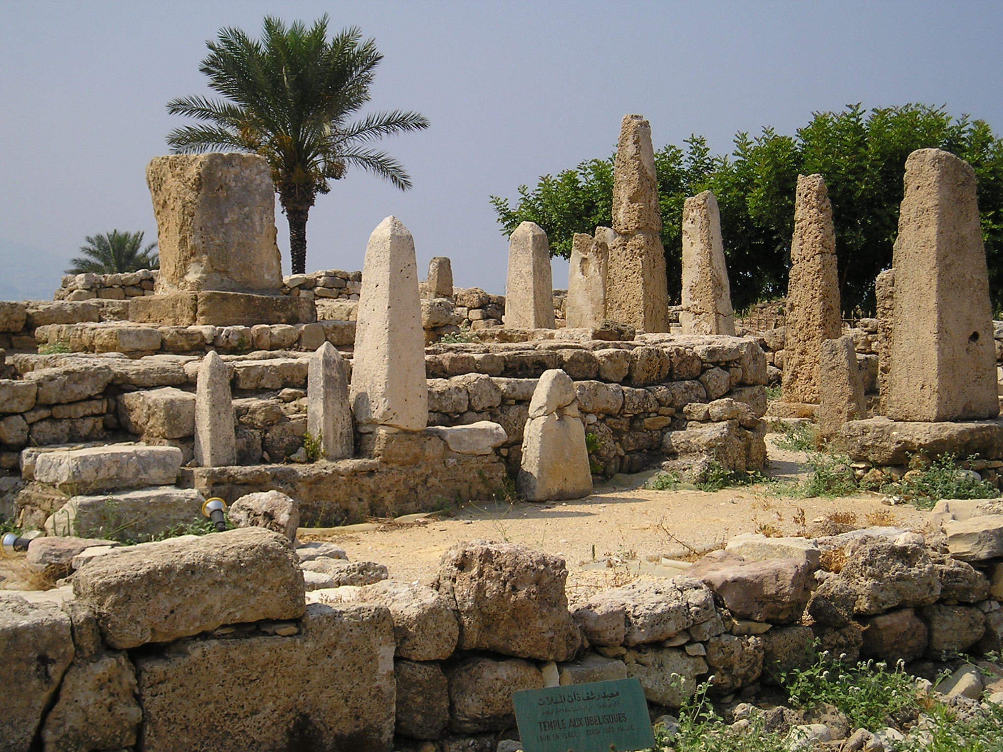 Temple Of The Obelisks Satak Lord Phoenician Architecture
