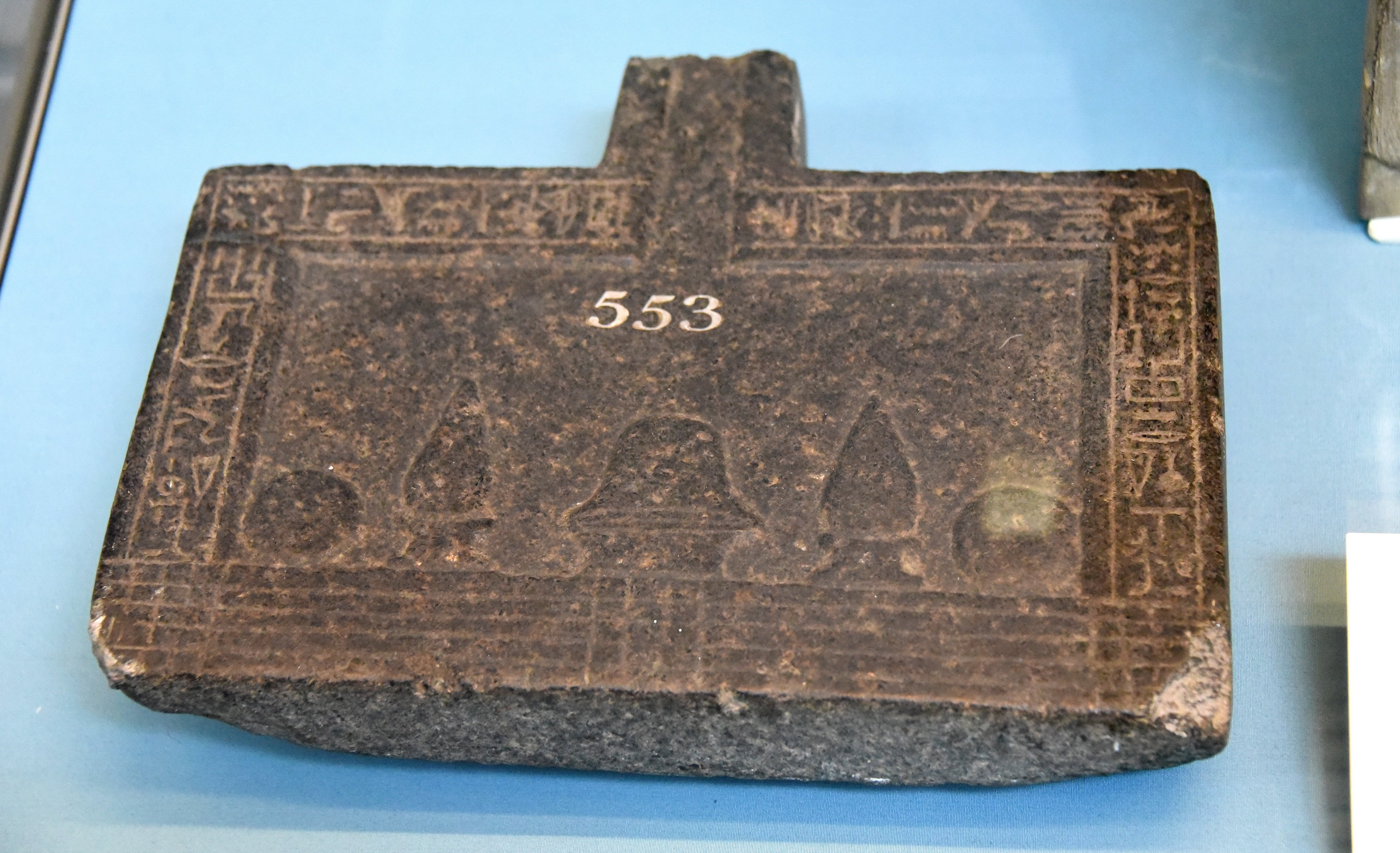Egyptian Offering Table Of Amenemhat