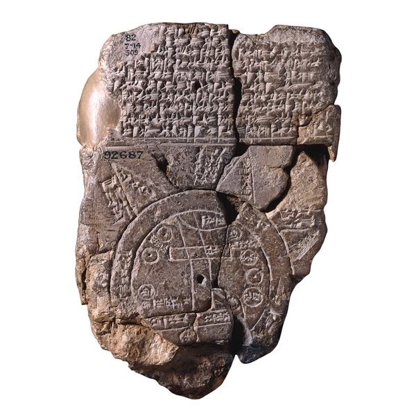 Babylonian Map Of The World Illustration Ancient History