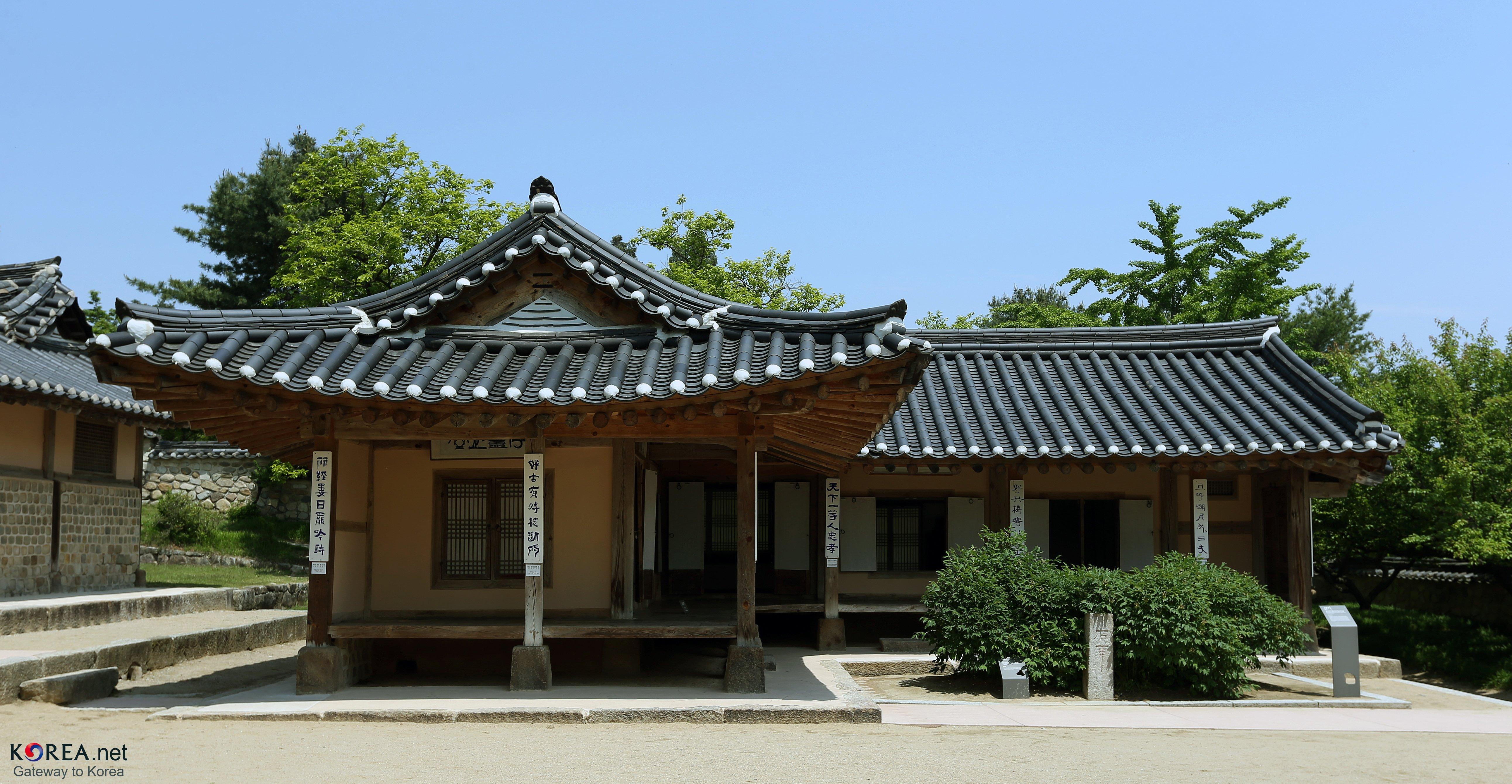 ^ ncient Korean rchitecture - ncient History ncyclopedia