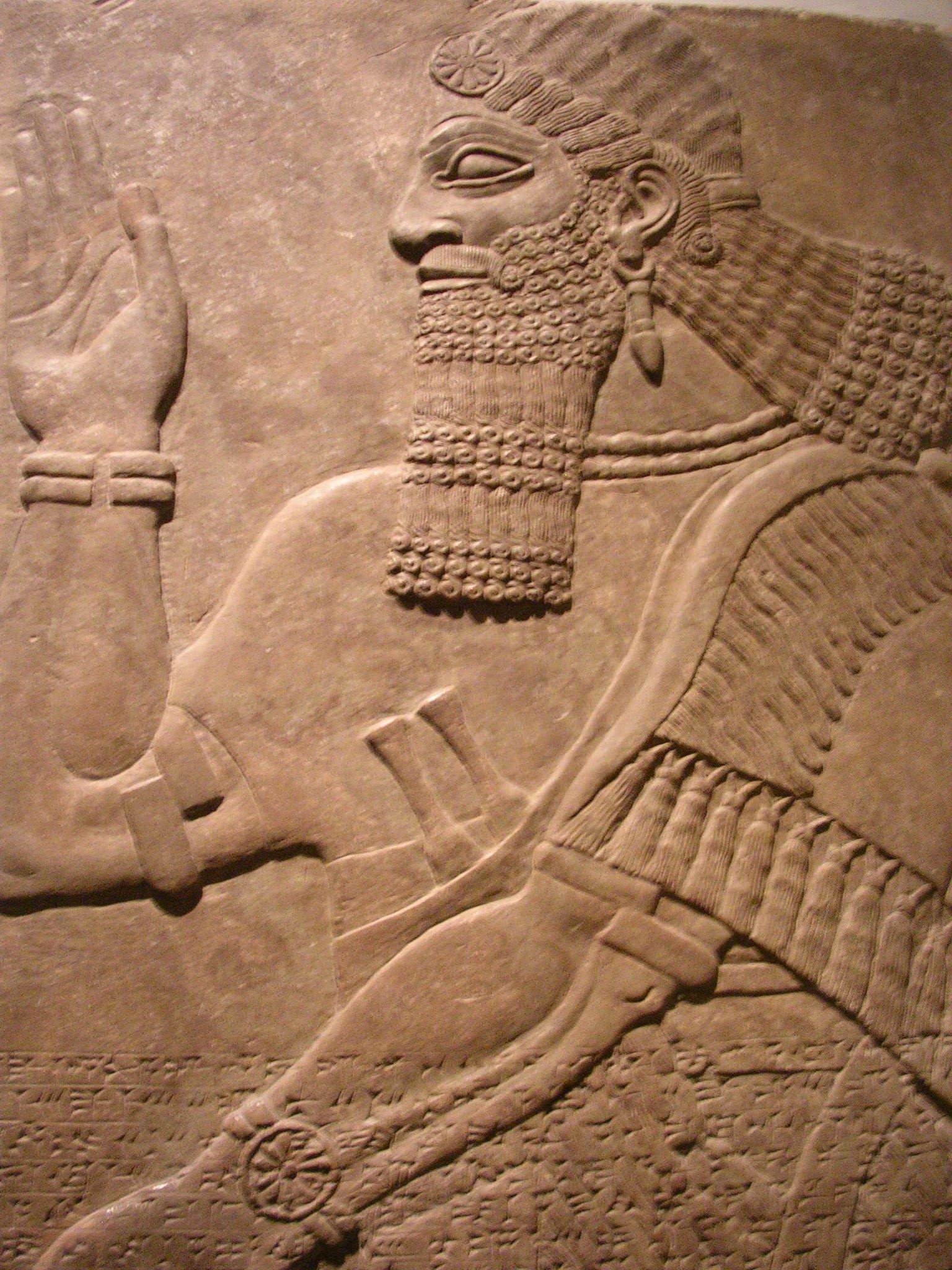 Assyrian Protective Spirit Illustration Ancient