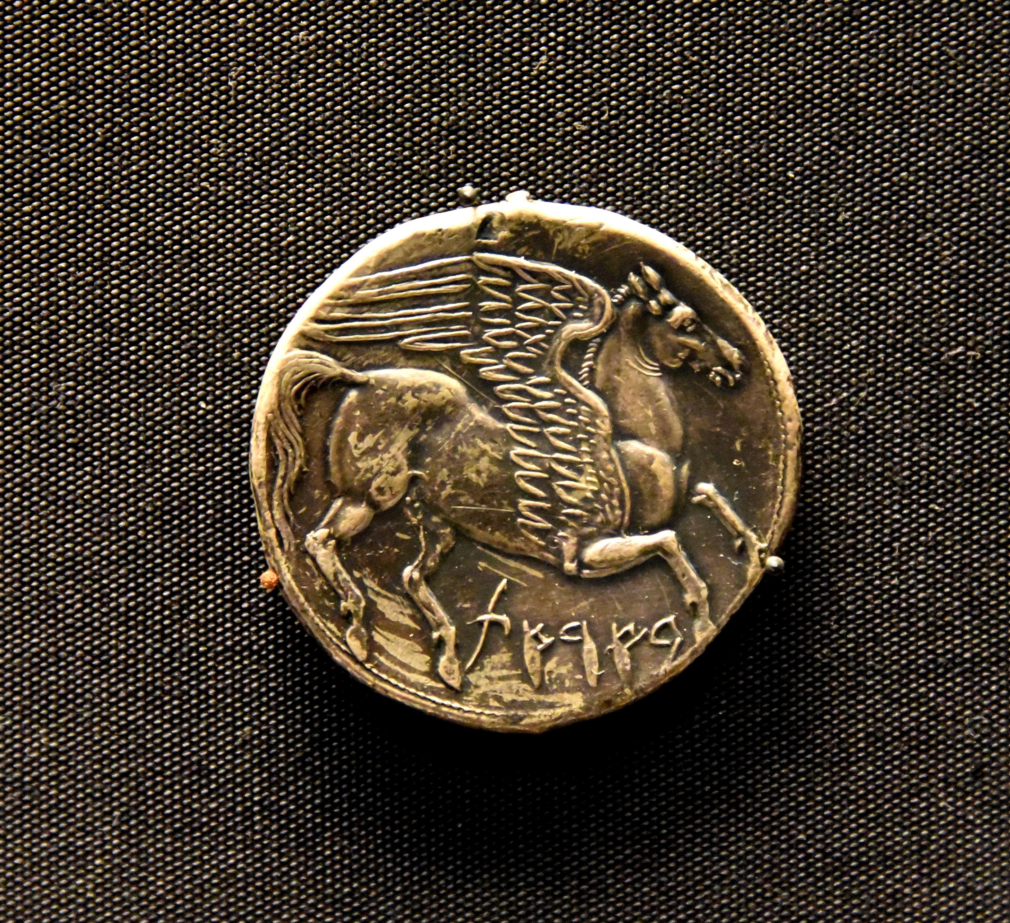 Carthage Campaign Inscription on Coin