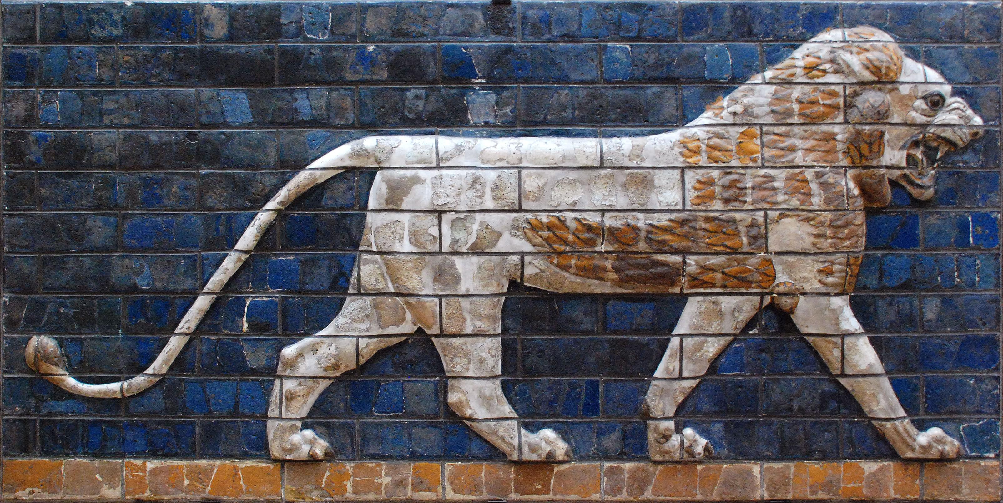 Lion of Babylon ()