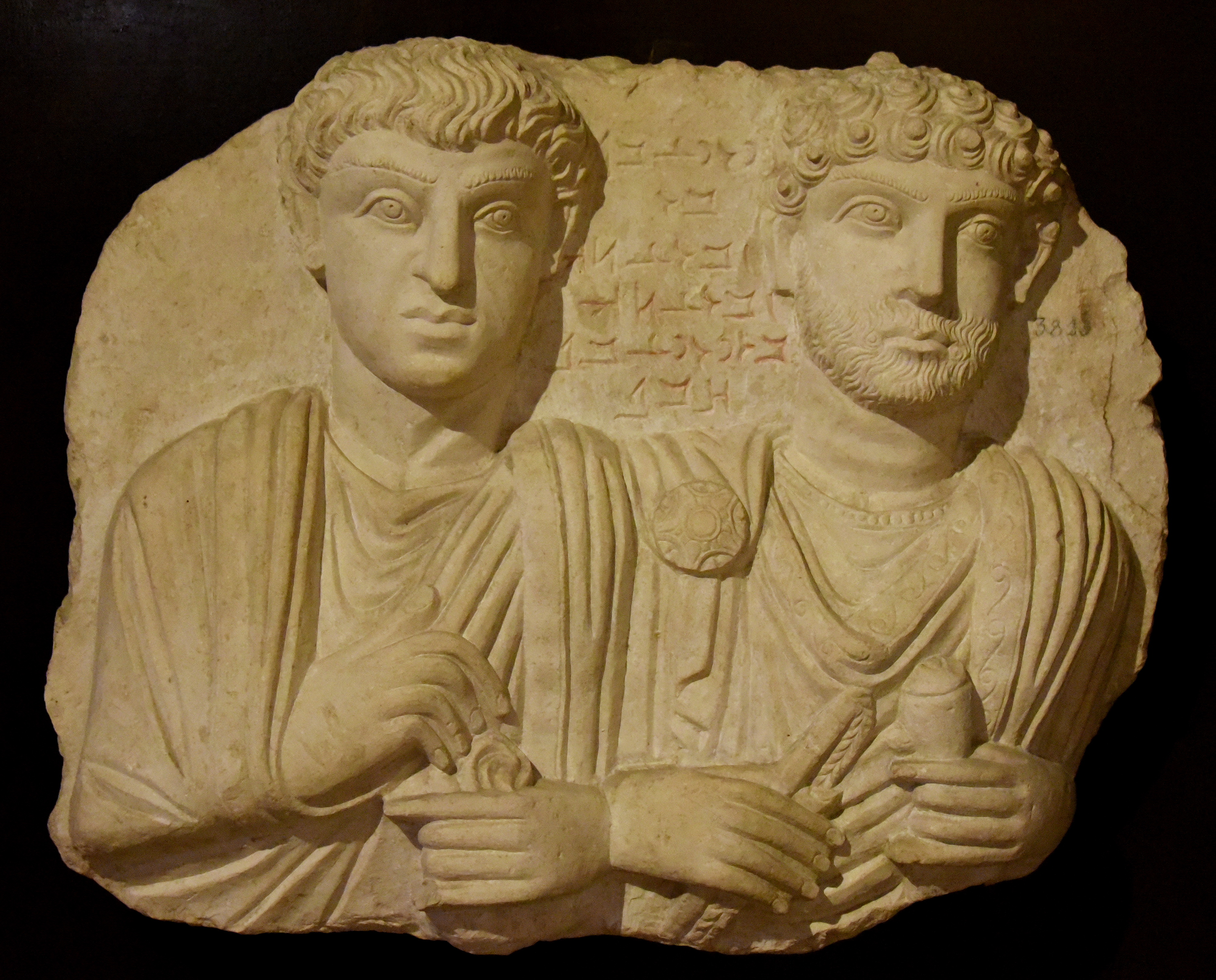 Funerary Relief from Palmyra of a Man and his Son