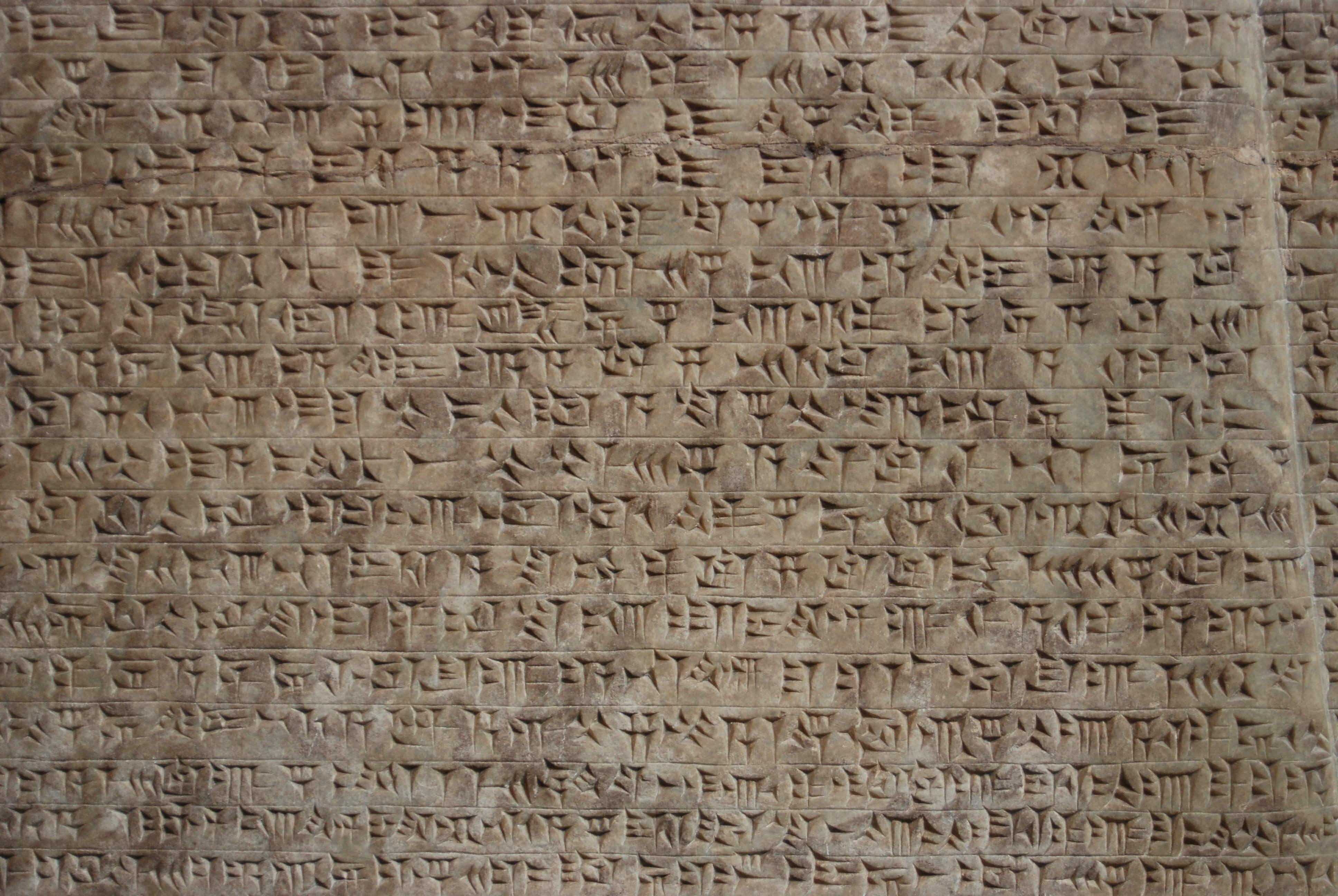 Writing - Ancient History Encyclopedia