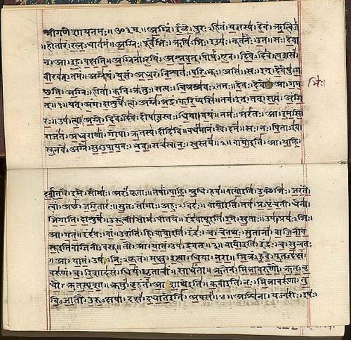 The Vedas (Rig-veda)